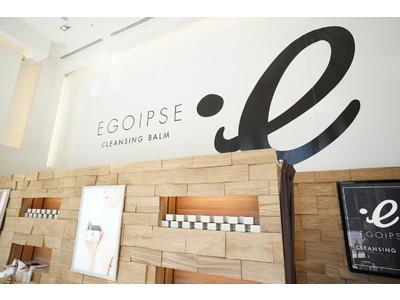 スキンケアブランド「EGOIPSE(エゴイプセ)」、4月15日の販売開始よりわずか10日間で約100店舗への導入を突破