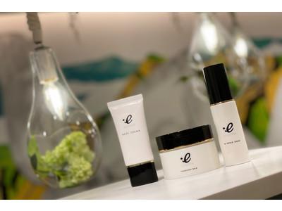 スキンケアブランド「EGOIPSE (エゴイプセ)」に2つの新商品が登場、商品設計にこだわった肌にも環境にも優しいラインナップ