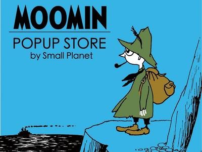 スナフキンファン必見!スナフキンをテーマにムーミングッズが大集合「MOOMIN POPUP STORE by Small Planet」を開催