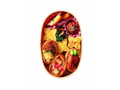 町田の子育て情報誌「らぶ(ハート)ふぁみ」を制作する女性スタッフ皆さんの声を形にしたお弁当9種類が登場!
