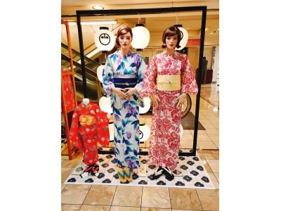 今年は足元のおしゃれにも注目!快適なゆかたスタイルを提案、小田急の「ゆかた小町」