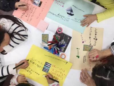 「ODAKYUの夏休み」で、「学びに向かう力」を育むワークショップを開催します。
