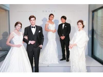 理想の結婚式に最も近い場所「THE DRAPE」本日より心斎橋にてオープン