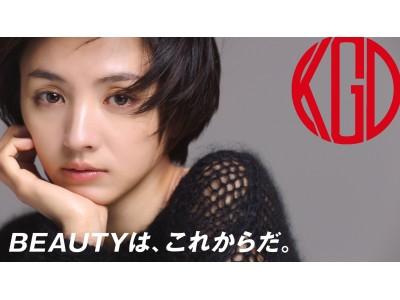 満島ひかりが美しく、無邪気な表情で魅せる新CM「江原道 モイスチャーファンデーション/BEAUTYは、これからだ。」公開
