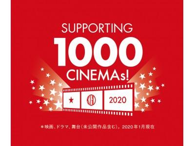 厳しい環境下にある映画の撮影現場で生まれた化粧品【江原道】 国内・ハリウッド映画、ドラマ、舞台のタイアップ数1000作品を突破
