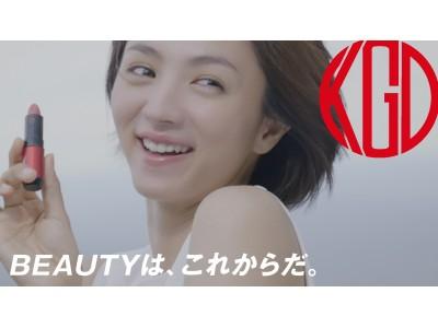 満島ひかりが、みずみずしく伸びやかな表現で魅せる新動画「江原道 リップスティック/BEAUTYは、これからだ。」公開