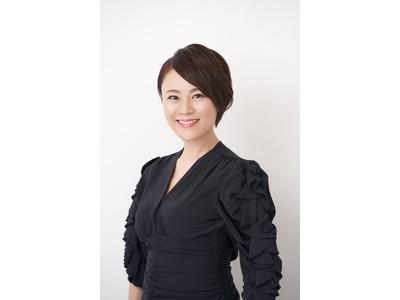 Koh Gen Do創業35周年記念インスタライブ決定!人気インフルエンサーとコラボ配信を実施。<2月18日(木)12:00~、21:00~>
