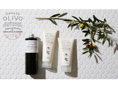 【高品質の時短ボディケア誕生】スペイン産オリーブオイルを高配合したDama de Olivo (ダーマ デ オリーボ)シリーズから、ボディスクラブとインシャワーボディジェルを新発売!