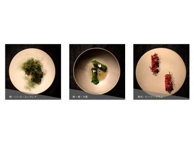 料理界の常識に挑戦する鳥羽周作 代々木上原に「sio(シオ)」を7月20日(金)にオープン
