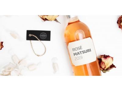 シドニーでロゼワインの試飲イベント「ROSE MATSURI」が開催