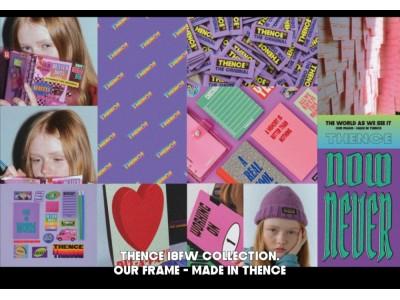 日本初上陸!韓国で大人気の文房具・雑貨ブランド『THENCE』が日本での公式展開をスタート!