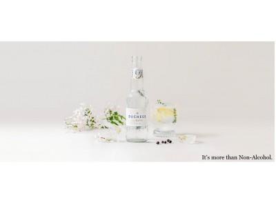 秘密のレシピから生まれる、南アフリカ発のノンアルコール・ジントニックが日本初登場!