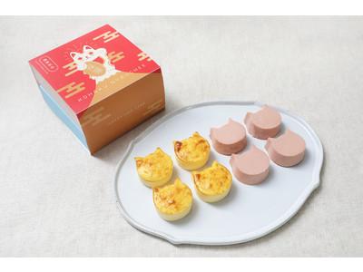 【新年のお祝いに】ねこの形のチーズケーキ専門店「ねこねこチーズケーキ」より、「紅白にゃんチー」を販売!