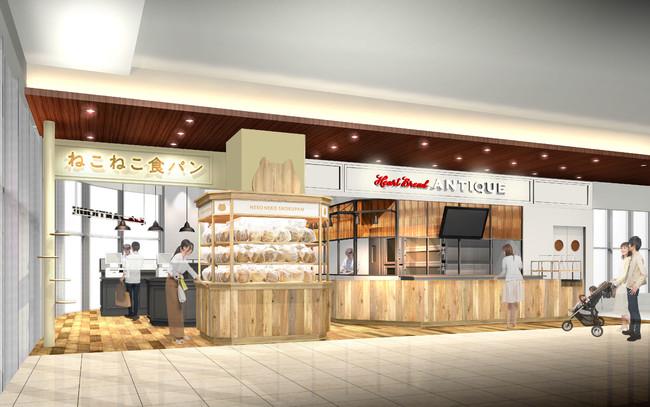 【2ブランド同時オープン】「Heart Bread ANTIQUE(ハートブレッドアンティーク)」および「ねこねこ食パン」が鹿児島中央タワーLi-Ka1920にオープン!