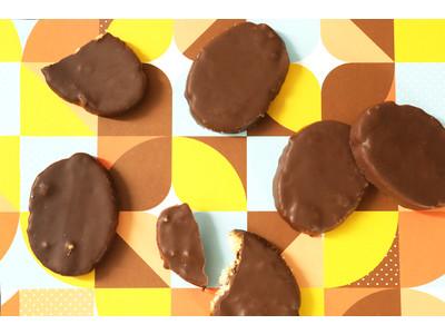 """【チョコ×キャラメル×アーモンド!1枚に美味しさをギュッと詰め込みました】""""なめらかプリン""""でおなじみの「Pastel(パステル)」が、「チョコホリックキャラメルアーモンドラスク」シリーズを新発売"""