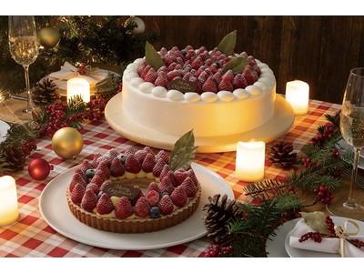 【10月1日から予約開始】全8種類から選べるパティスリーピネードのクリスマスケーキ
