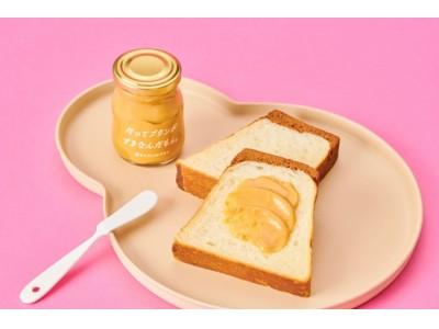 プリン型食パン専門店「だってプリンがすきなんだもん。」が6月3日(水)より岐阜県・宇佐に登場!