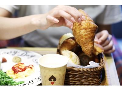 【おいしいクロワッサン!】2020年8月1日(土)よりHeart Bread ANTIQUEのモーニングご利用のお客さまに「復刻!!ぜっぴん クロワッサン」おひとつプレゼント!