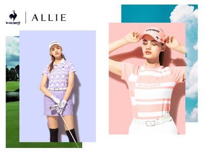 ゴルファー向け夏のUV対策ウェアが『le coq sportif』から新登場!太陽の季節もアウトドアを楽しみたい女性に向けた、カネボウ『ALLIE』とのコラボレーション