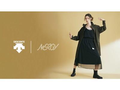"""日常に""""ファッション×スポーツの融合""""を アクティブライフスタイルを提案する『NERGY』と『デサント』初のコラボレーション"""