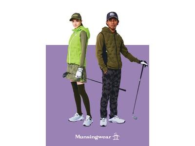 ゴルフウェアブランド『マンシングウェア』より暖かさと動きやすさに、遊び心とエコ要素もプラスしたゴルファーのためのダウン「ARTECH SHELL」を新発売!