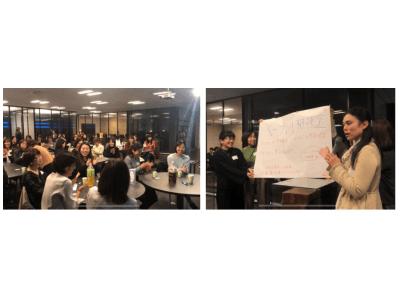 「RPA」×「女性の働き方改革」 イノベーティブなRPAロボットアイディアを生み出すRPA女子270名※が国境を越え初集結! 「RPA女子新年会」開催