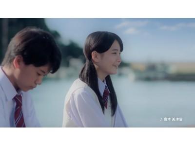 サカイ引越センターCMソング「ここち」が話題の倉本美津留ニューアルバム発売