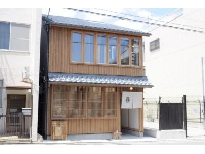 京都東山区に国産の杉材を利用した木造2階建の町屋型宿泊施設、木の温もりとアート空間が心地よいデザインホステル「器(うつわ)」が8月1日(水)グランドオープン