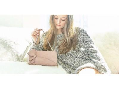 ホワイトデーのお返しにも 女性が喜ぶ 可愛い×機能性◎のお財布機能付きミニバッグ『MIRAI』と『YUME』の2種を発売 海外ブランド『MIRISE/ミライズ』