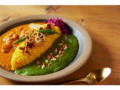 陶磁器の一大産地、岐阜県美濃地方から生まれた、プロフェッショナル向けの業務用食器を気軽に購入できるオンラインストア「The Serves Tableware」が誕生しました。
