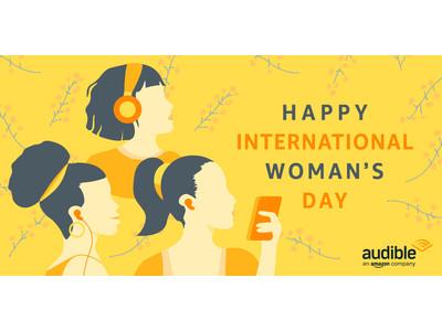 3月8日は国際女性デー!オーディオブックを「自宅」で利用している女性は半数以上!?自己啓発・ビジネス書に加えて現代文学を楽しむ傾向も