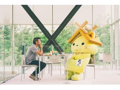 「しまねっこカフェ」期間限定オープン☆8月22日にオープニングイベント開催!