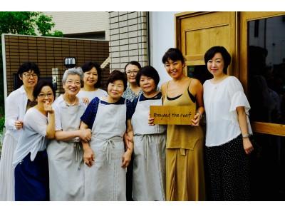 ハンドメイドブランド「Beyond the reef」、7/29横浜にSHOPをオープン!