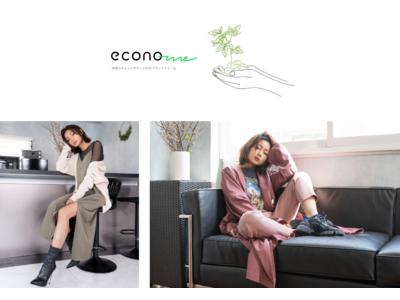 サステナブルなP2Cプラットフォーム「econo-me」 脇田恵子と共創するオリジナルアパレル商品を販売開始