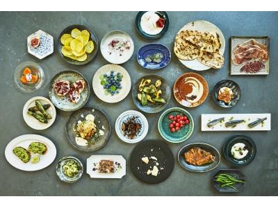 DEAN & DELUCA ANNIVERSARY<はたらく器、おいしい皿。2018>