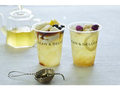 【DEAN & DELUCA】SEASONAL DRINK ジャスミン香るデザートティー / 旬の巨峰を丸ごと味わう