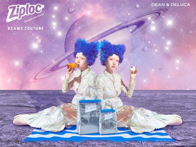 【DEAN & DELUCA】BEAMS COUTURE と Ziploc(R) とのトリプルコラボレーション第2弾「クーラーバッグ」4月27日(火)よりオンラインストアにて限定発売