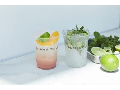 【DEAN & DELUCA】シーズナルドリンク「HERBS & FRUITS 初夏のフレッシュソーダ」