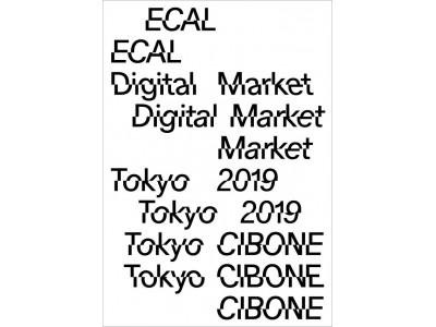 【CIBONE】ECAL Digital Market 国内初開催。2019年5月23日(木)スタート