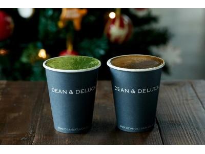 【DEAN & DELUCA】香り高く濃厚な大人のスイーツドリンク