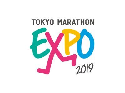 人気の骨伝導ヘッドホンを特別価格で販売!「東京マラソンEXPO 2019」会場で骨伝導を体験しよう。