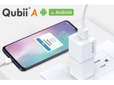 充電しながらバックアップ! iPhoneで大ヒットを記録したQubiiシリーズ、待望のAndroid版、クラウドファンディング開始!