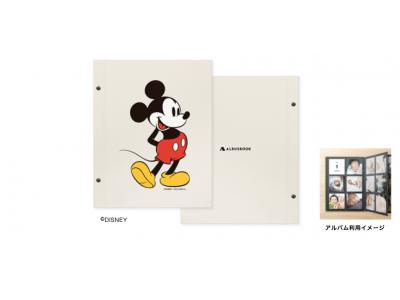 毎月無料の「ましかく」写真プリントで、思い出アルバムが作れるアプリ「ALBUS(アルバス)」 ミッキーマウスをあしらったオリジナルアルバム販売開始