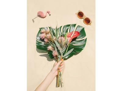 かわいいお花がポストに届くスマートフォンアプリ「FLOWER(フラワー)」から、おうち時間がもっと特別になるスペシャルなブーケが登場