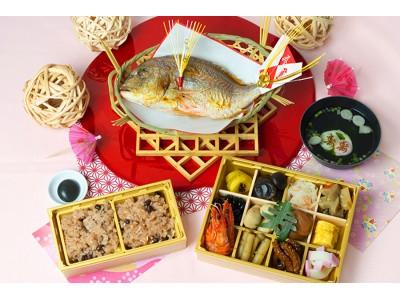【お食い初め宅配】祝い鯛付きの豪華セットが8,800円!お子様の百日祝いはご自宅で『マンチーズケータリング』