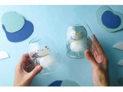 飲み物を注ぐと動物が現れるグラス「グッドグラス」が新作「ペンギン」を発売。東急百貨店 渋谷本店にて先行販売を実施!