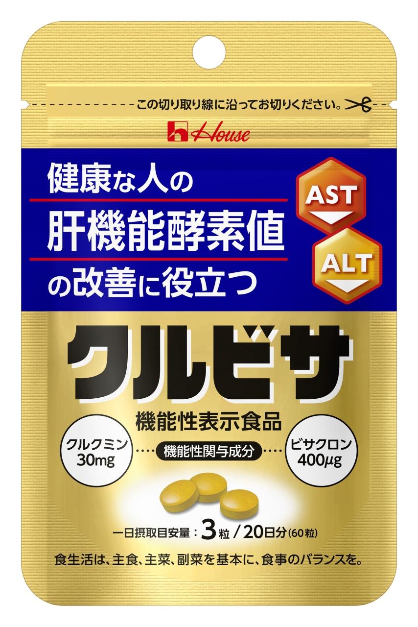 肝機能酵素(AST、ALT)値が少し気になり始めた方に向けた機能性表示食品「ク…