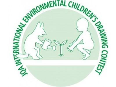 世田谷美術館(東京都世田谷区)にて「JQA地球環境世界児童画コンテスト 優秀作品展」を開催
