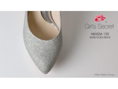 ガールズシークレットが新作ハイヒール「MELISSA」を発表。