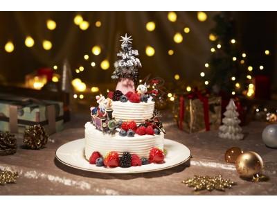 「PATISSERIE SUSUCRIER(パティスリー シュシュクリエ)」2018年クリスマスケーキ予約受付開始
